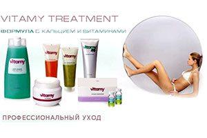 Histomer Vitamy Formula