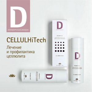 Dermophisiologique CELLULHiTech